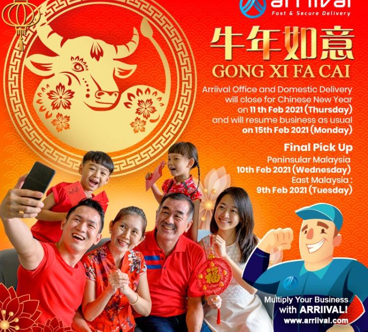 恭喜发财 2021 Happy Chinese New Years